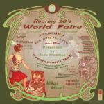 February 15, 2020 World Fair
